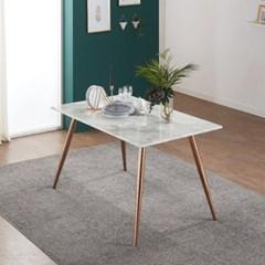 엘리 로즈 골드 대리석 4인용 식탁 테이블 1400(리퍼브)