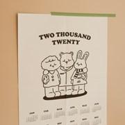 2020 포스터 캘린더 - 01 Trio