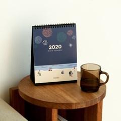2020 데스크 캘린더