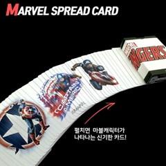 마블스프레드카드_MARVEL SPREAD CARD