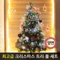 고급 방울설정그린솔 120cm 풀세트 크리스마스 트리_(1564462)