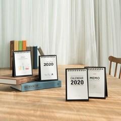 2020 POT PLANT 달력