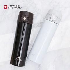 [스위스밀리터리] 루프텀블러(KH500)