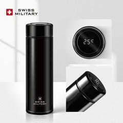 [스위스밀리터리] LED텀블러(KHT500)