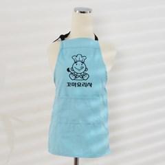 키즈쉐프 앞치마 꼬마요리사(블루)