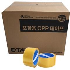 국산 택배 박스테이프 중포장용 라바 한박스 30개