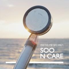 [카카오 호환]수앤케어 전용 교체필터 4개입
