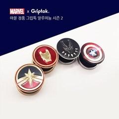 마블정품 메탈그립톡 휴대폰 스마트링 스마트톡