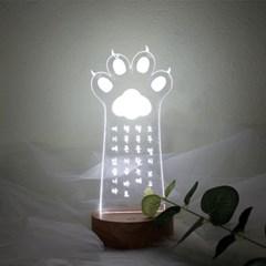 문구제작 고양이발바닥 LED 투명 아크릴 무드등