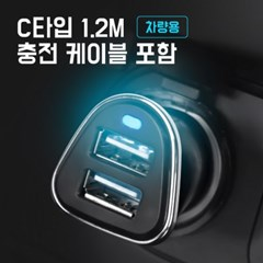 PM 시크릿 2포트 USB C타입 충전기 3.1A _블랙