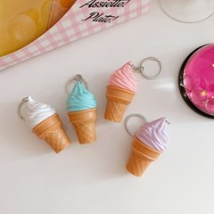 Ice-cone Keyring 아이스크림콘키링
