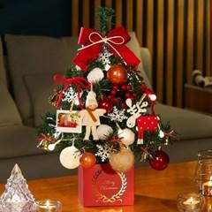 (하우쎈스)크리스마스트리 미니트리 풀세트 45cm