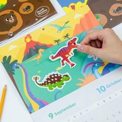 2020 하뚱달력  |  놀이활동이 가득한 DIY 달력 (스티커 포함)