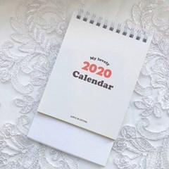 2020 하트베어 탁상달력