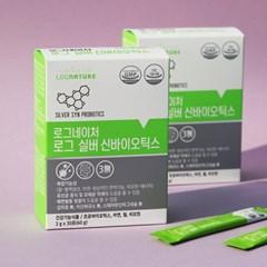 [로그네이처] 로그 실버 신바이오틱스 유산균 2박스 60포