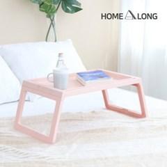 헤이즈 폴딩 테이블 핑크_(1416463)