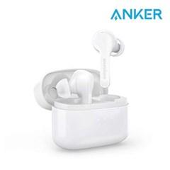 [ANKER] Soundcore Liberty Air 블루투스 무선 이어폰