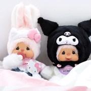 Hello Kitty x Chimutan S