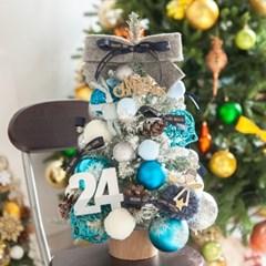 그레이천사스노우 트리 45cmP 크리스마스 미니 TRHMES_(1596620)