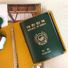 라투투 여권 다이어리