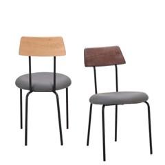 jace chair (제이스 체어)