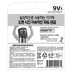에너자이저 알카라인 맥스 건전지 9V1 (1알)