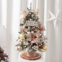 리파인포인라떼 트리 75cmP 크리스마스 미니 TRHMES_(1596930)