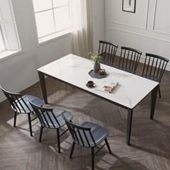 마루이 메르비 세라믹 6인용 원목식탁 의자형