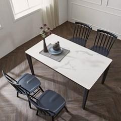 마루이 메르비 세라믹 4인용 원목식탁 의자형