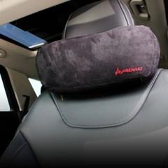 아베나키 컴포트 차량용목쿠션 - 스웨이드 차량용목베개