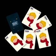 리틀프린스 감정카드 세트 50 [감정 표현 코칭 공감 대화 그림 카드]