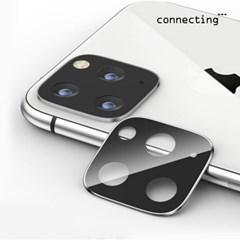 커넥팅 아이폰11/Pro/Max 후면 카메라렌즈 필름/렌즈 보호대 ALP-1
