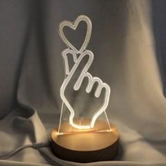 LED 손하트 특이한 무드등 조명 취침등 수면등
