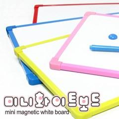 미니 화이트보드 풀셋트 / 펜 자석 칼라보드 메모판