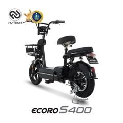 AU테크 에코로 S400 48V 12Ah 14인치 전동스쿠터 블랙