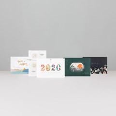 [세트] 2020 연하장 10장 한세트 - SET6 (NB355)