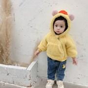 돌핀웨일 샤이덕집업 아기아우터(73~110cm)