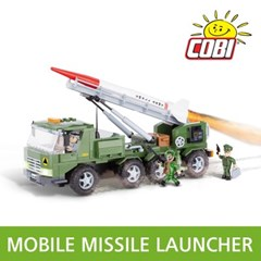 스몰아미 MOBILE MISSILE LAUNCHE 2364_(1625789)