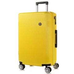 [카르모나] 레이몬드 TSA 수하물 24형 확장형 여행가방(_(902824548)