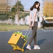 박스형 접이식 핸드카트 쇼핑카트 손수레 45L 65L