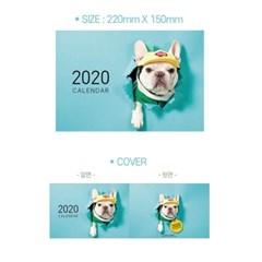 [1+1] 2020년 펫앤스토리 강아지 가로 탁상달력