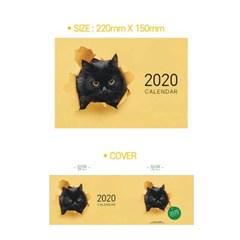 [1+1] 2020년 펫앤스토리 고양이 가로 탁상달력