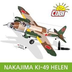 코비 COBI 일본 폭격기 나카지마 KI-49 5533_(1626404)
