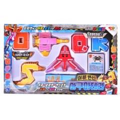 아쿠아테라 알파벳 변신로봇 세트