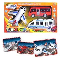 키즈 교통 놀이 세트 기차 비행기 버스