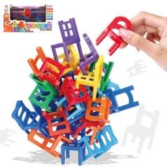 블럭팡 의자 쌓기 게임 블럭 학습용 교육용 창의력 두뇌발달