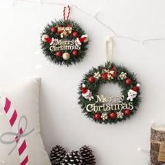 크리스마스 산타 리스 - 2size