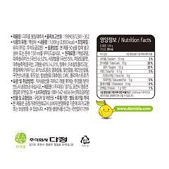 다미즐 봉밀 대추차 1kg_(1256521)