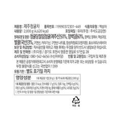 다미즐 제주 청귤차 2kg_(1256520)