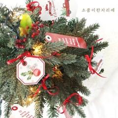 크리스마스 행잉 택